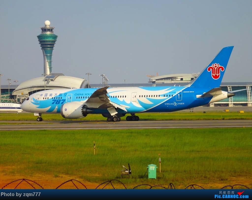 777ocm_>>[原创]【777之拍机贴】~~~飞机们,快来跟can的塔台合个照