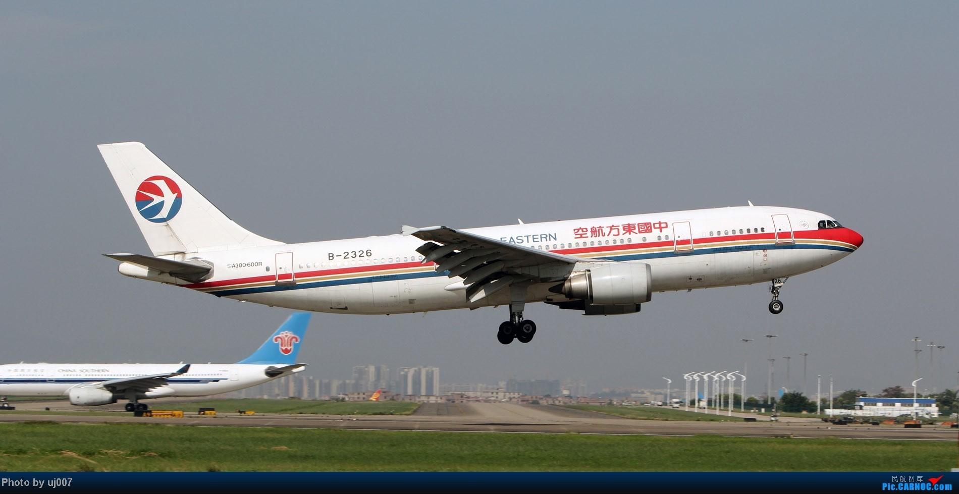 Re:[原创]10月2日白云拍机(大飞机,特别妆,外航,闪灯,擦烟)求指点. AIRBUS A300-B4-600 B-2326 广州白云国际机场
