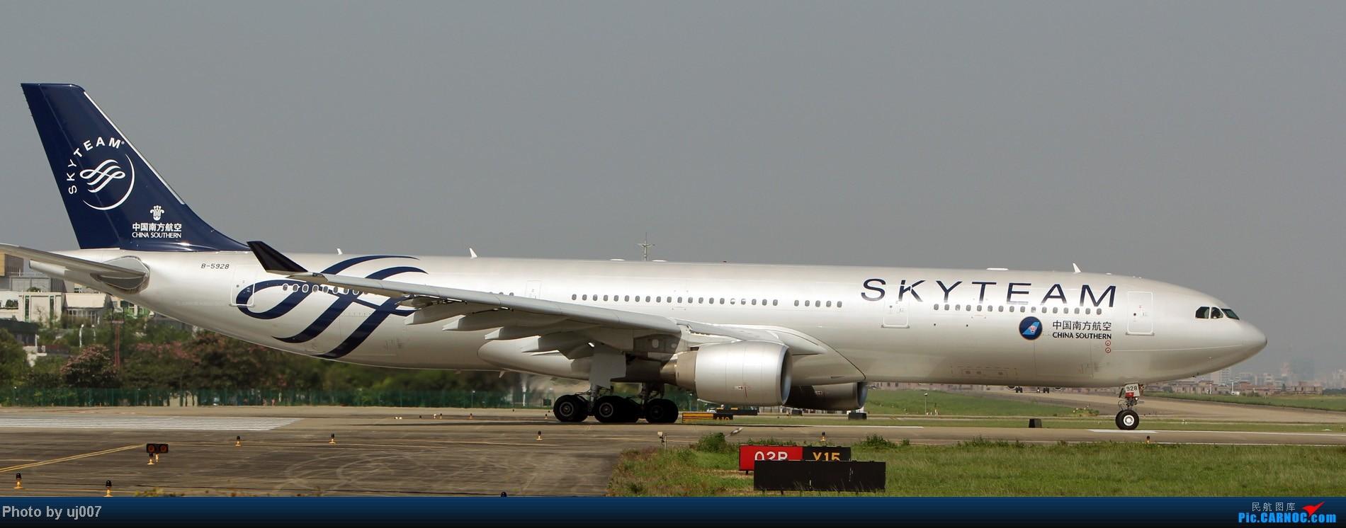 Re:[原创]10月2日白云拍机(大飞机,特别妆,外航,闪灯,擦烟)求指点. AIRBUS A330-300 B-5928 中国广州白云机场