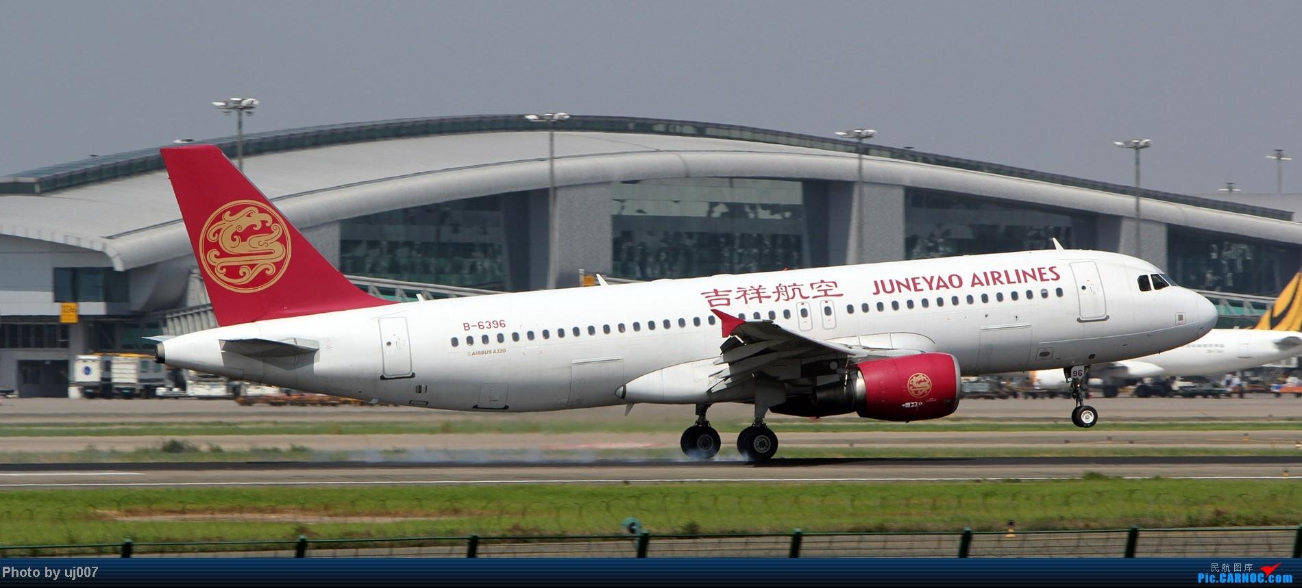 Re:[原创]10月2日白云拍机(大飞机,特别妆,外航,闪灯,擦烟)求指点. AIRBUS A320-200 B-6396 中国广州白云机场