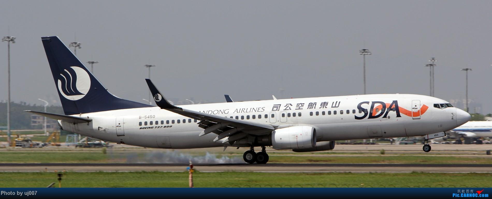 Re:[原创]10月2日白云拍机(大飞机,特别妆,外航,闪灯,擦烟)求指点. BOEING 737-800 B-5450 中国广州白云机场