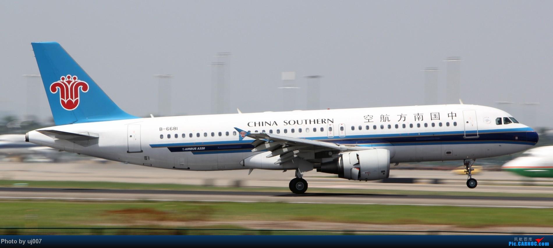 Re:[原创]10月2日白云拍机(大飞机,特别妆,外航,闪灯,擦烟)求指点. AIRBUS A320-200 B-6681 中国广州白云机场