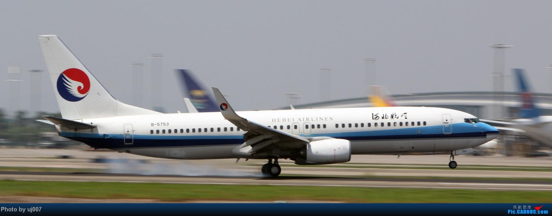 Re:[原创]10月2日白云拍机(大飞机,特别妆,外航,闪灯,擦烟)求指点. BOEING 737-800 B-5753 中国广州白云机场