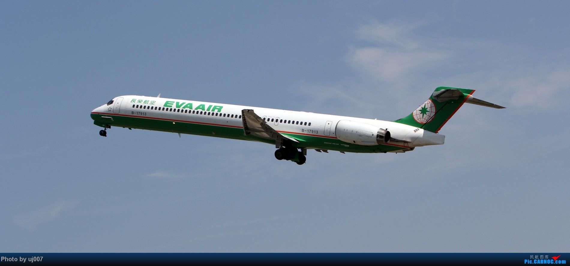 Re:[原创]10月2日白云拍机(大飞机,特别妆,外航,闪灯,擦烟)求指点. MCDONNELL DOUGLAS MD-90-30 B-17913 中国广州白云机场