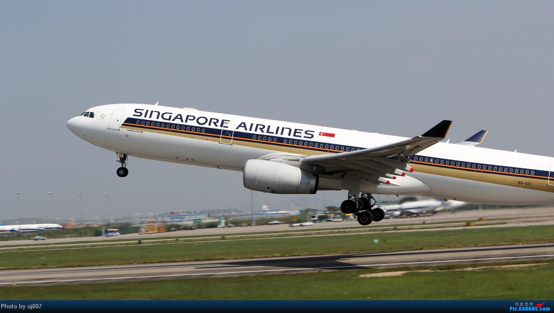 Re:[原创]10月2日白云拍机,超级多图系列(大飞机,特别妆,外航,闪灯,擦烟)求指点. AIRBUS A330-300 9V-STI 中国广州白云机场
