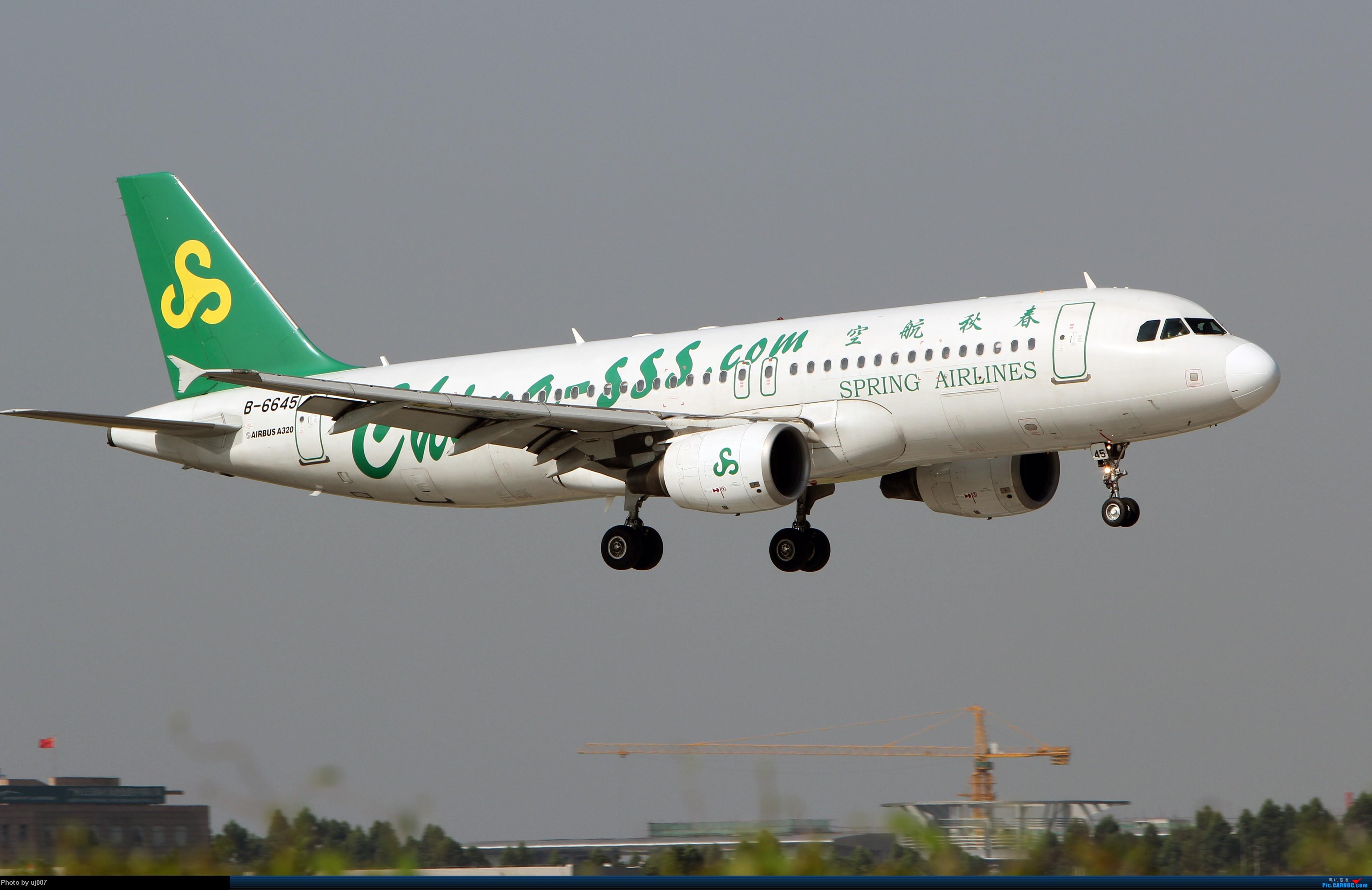 Re:[原创]10月2日白云拍机(大飞机,特别妆,外航,闪灯,擦烟)求指点. AIRBUS A320-200 B-6645 广州白云国际机场