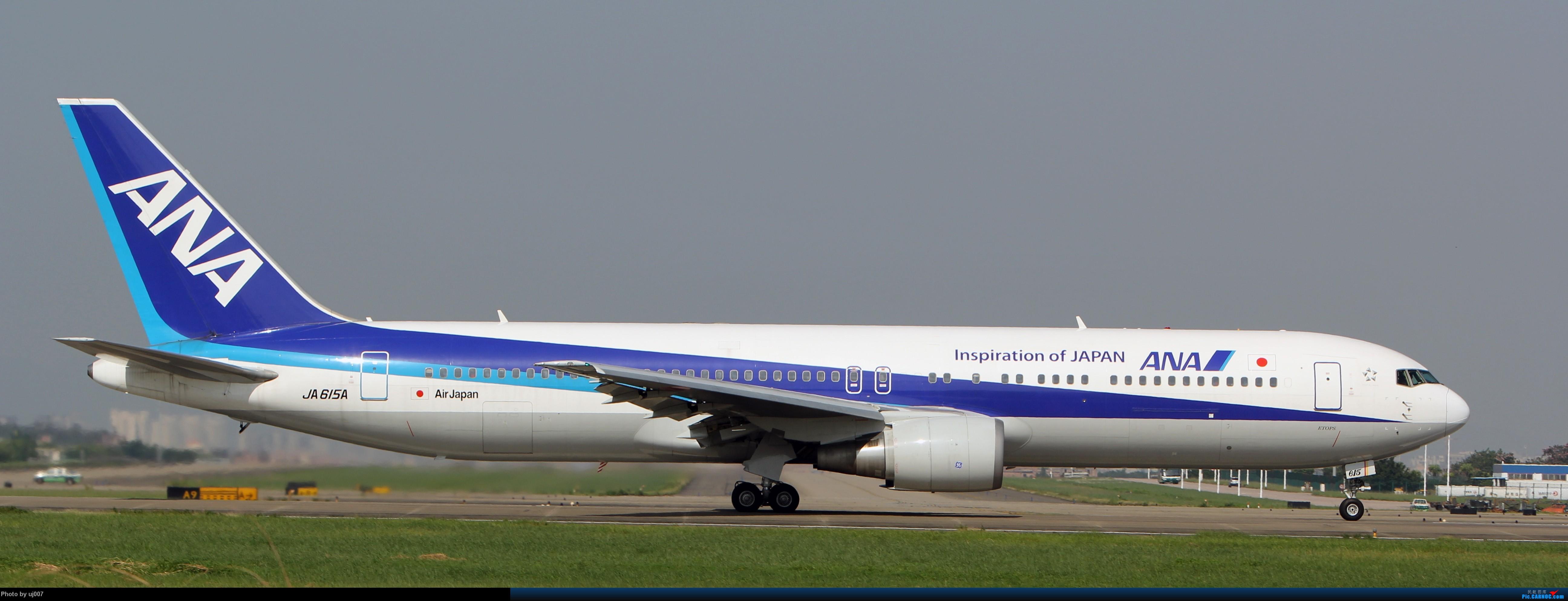 Re:[原创]10月2日白云拍机(大飞机,特别妆,外航,闪灯,擦烟)求指点. BOEING 767-300 JA615A 广州白云国际机场