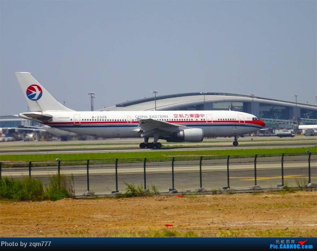 Re:[原创]【777之拍机贴】无意中发现升到380了,清理一下库存,顺便庆祝一下 AIRBUS A300-B4-600 B-2326