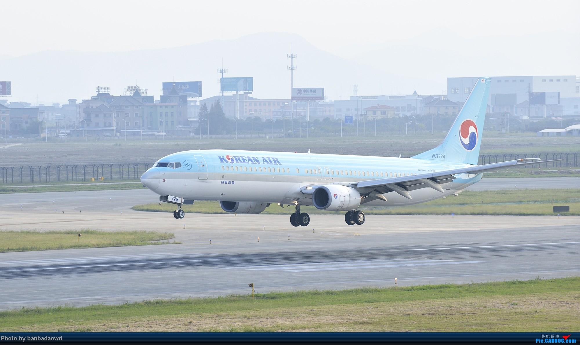 [原创]台风前杭州机场拍得海航787 BOEING 737-900 HL7728