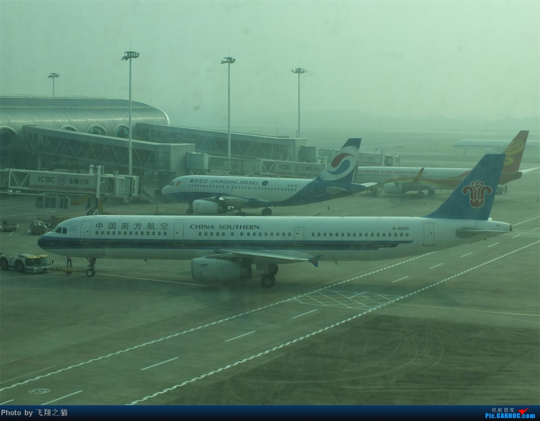 Re:[原创]国庆最后一天带小跟班在CKG战斗 AIRBUS A321 B-6625 重庆江北国际机场