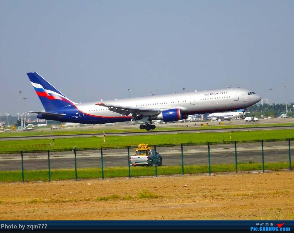 Re:[原创]【777之拍机贴】无意中发现升到380了,清理一下库存,顺便庆祝一下 BOEING 767-300