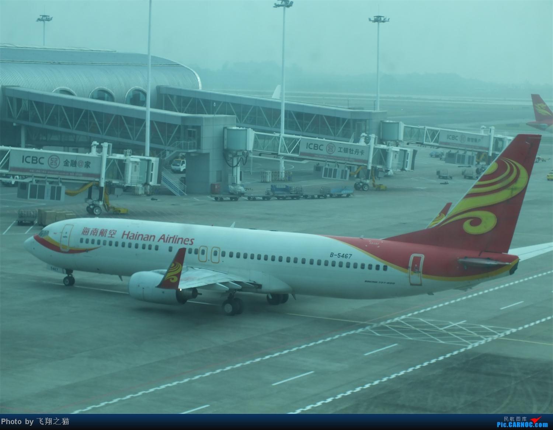 Re:[原创]国庆最后一天带小跟班在CKG战斗 BOEING 737-800 B-5467 重庆江北国际机场