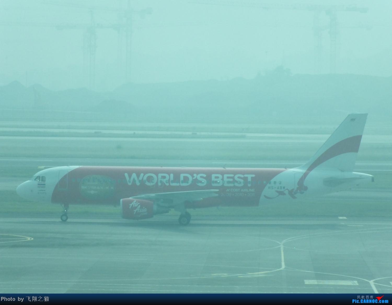 Re:[原创]国庆最后一天带小跟班在CKG战斗 AIRBUS A320-200 HS-ABW 重庆江北国际机场