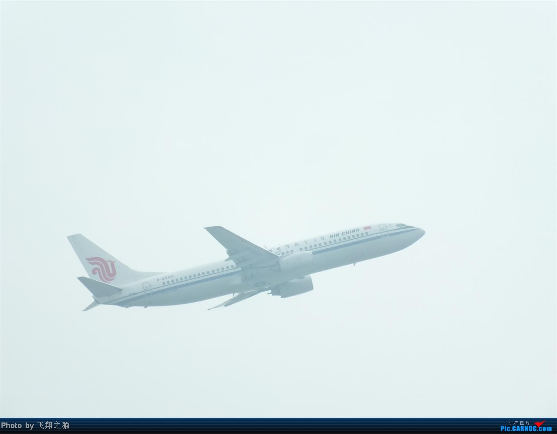 Re:[原创]国庆最后一天带小跟班在CKG战斗 BOEING 737-800 B-2650 重庆江北国际机场