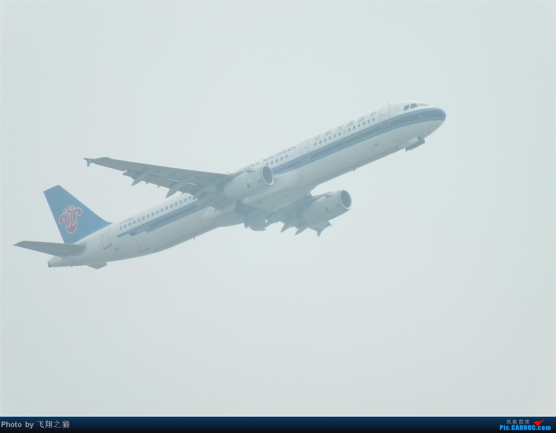 Re:[原创]国庆最后一天带小跟班在CKG战斗 AIRBUS A321 B-6356 重庆江北国际机场
