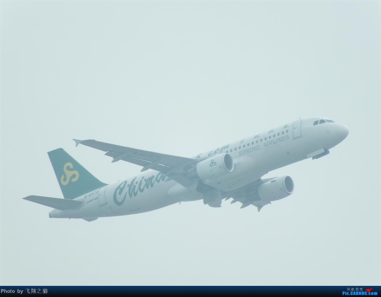 Re:[原创]国庆最后一天带小跟班在CKG战斗 AIRBUS A320-200 B-6970 重庆江北国际机场