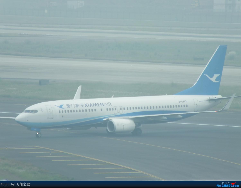 Re:[原创]国庆最后一天带小跟班在CKG战斗 BOEING 737-800 B-5792 重庆江北国际机场