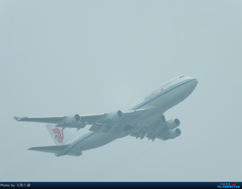 Re:[原创]国庆最后一天带小跟班在CKG战斗 BOEING 747-400 B-2469 重庆江北国际机场