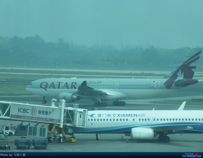 Re:[原创]国庆最后一天带小跟班在CKG战斗 AIRBUS A330-200 A7-ACG 重庆江北国际机场