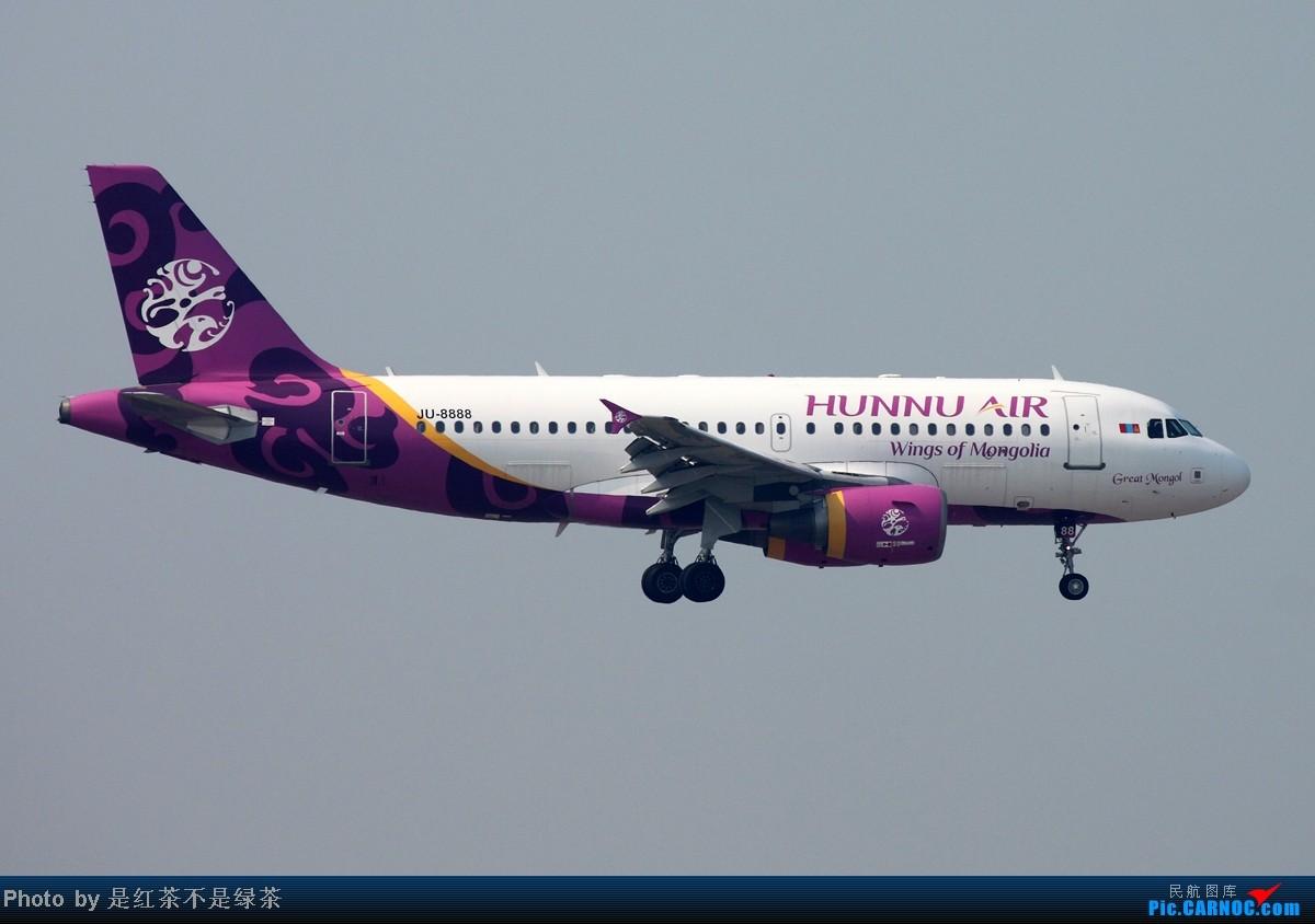 Re:[原创]【红茶拍机】香港拍机第二日(10/7),众人拾柴火焰高,一早微博求助,在大家的帮助下把最美丽的航空公司拿下! AIRBUS A319 JU-8888 中国香港赤鱲角国际机场