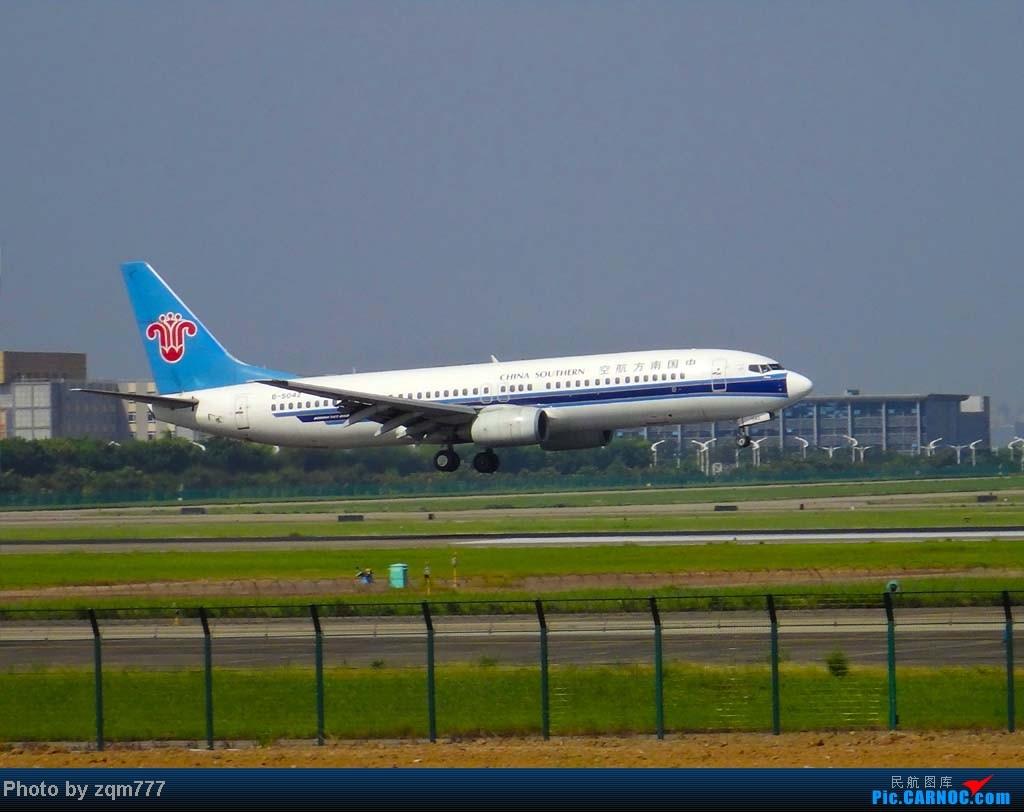 Re:[原创]【777之拍机贴】无意中发现升到380了,清理一下库存,顺便庆祝一下 BOEING 737-800 B-5042