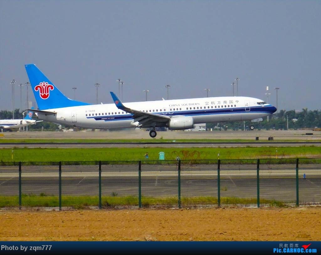 Re:[原创]【777之拍机贴】无意中发现升到380了,清理一下库存,顺便庆祝一下 BOEING 737-800 B-5699