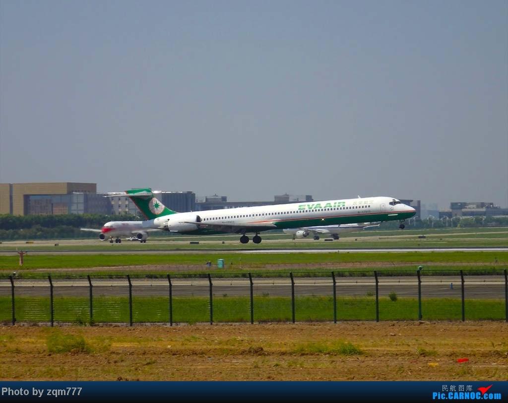 Re:[原创]【777之拍机贴】无意中发现升到380了,清理一下库存,顺便庆祝一下 MCDONNELL DOUGLAS MD-90-30 B-17913