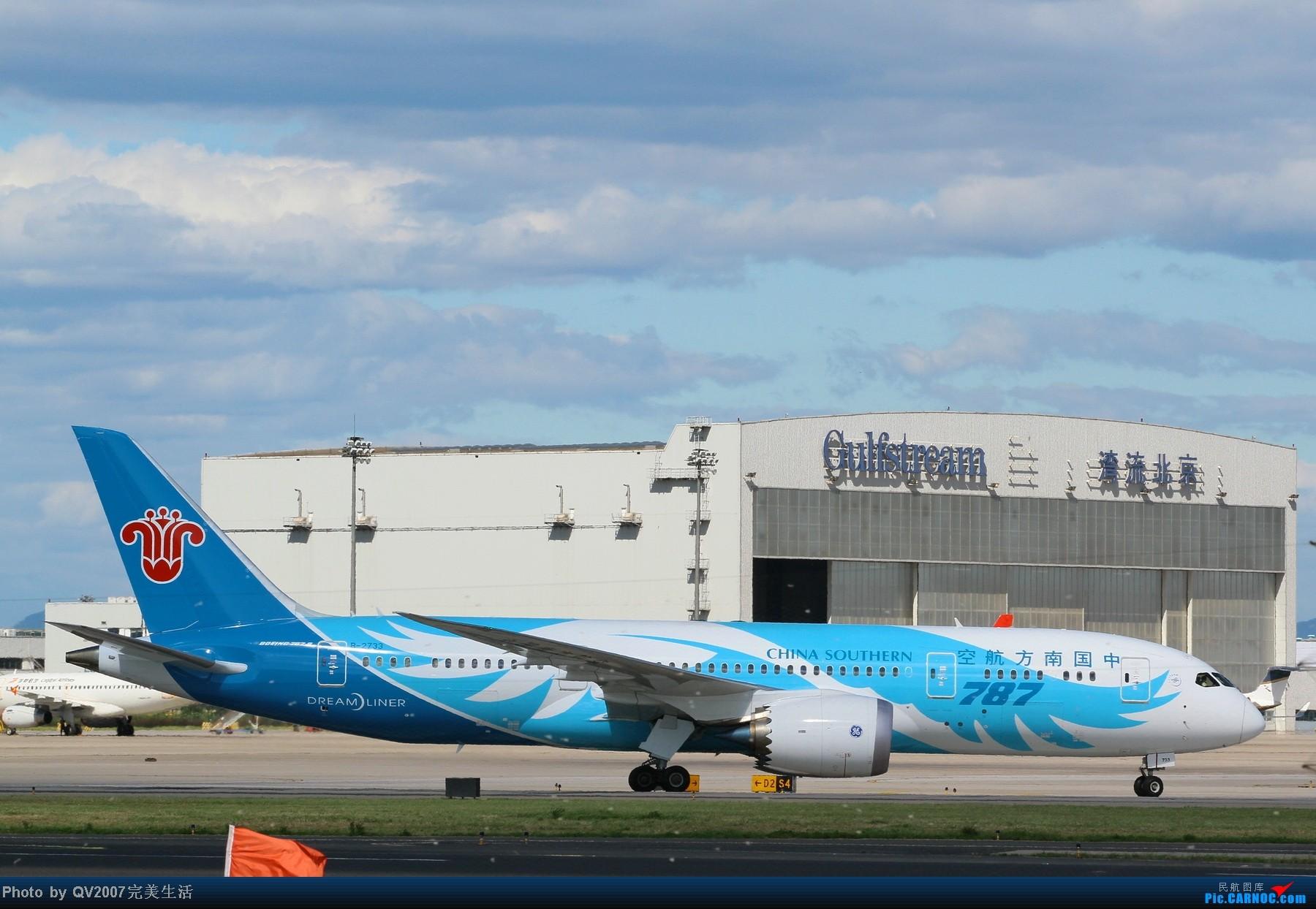 [原创]南航787 BOEING 787 B-2733 中国北京首都机场