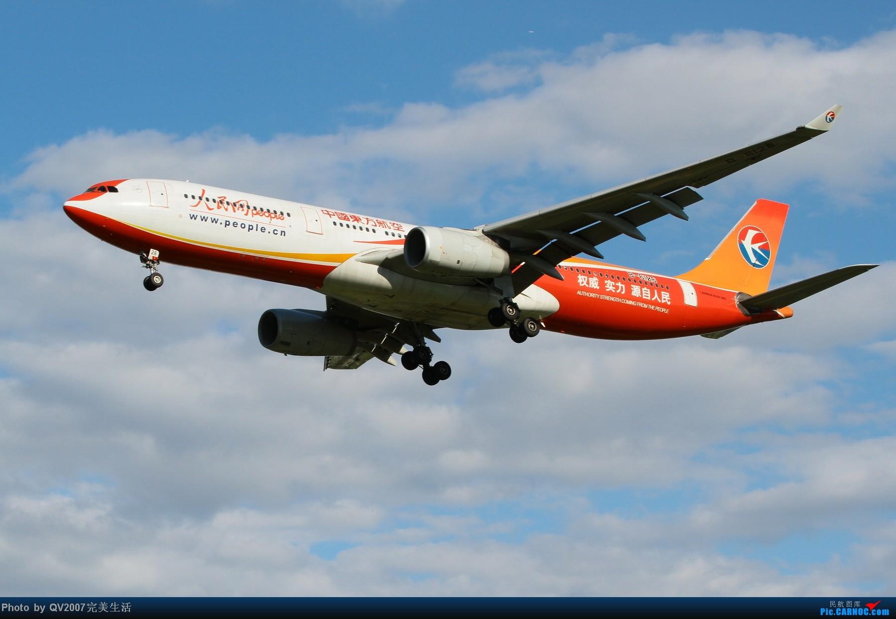 [原创]东航330-人民网 AIRBUS A330-300 B-6126 中国北京首都机场
