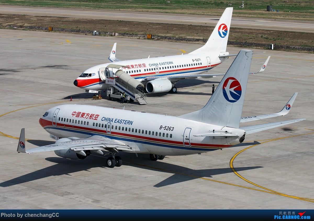 Re:[原创]【chenchangCC】发组图,那些年的彩绘! BOEING 737-700 B-5263 中国昆明巫家坝机场