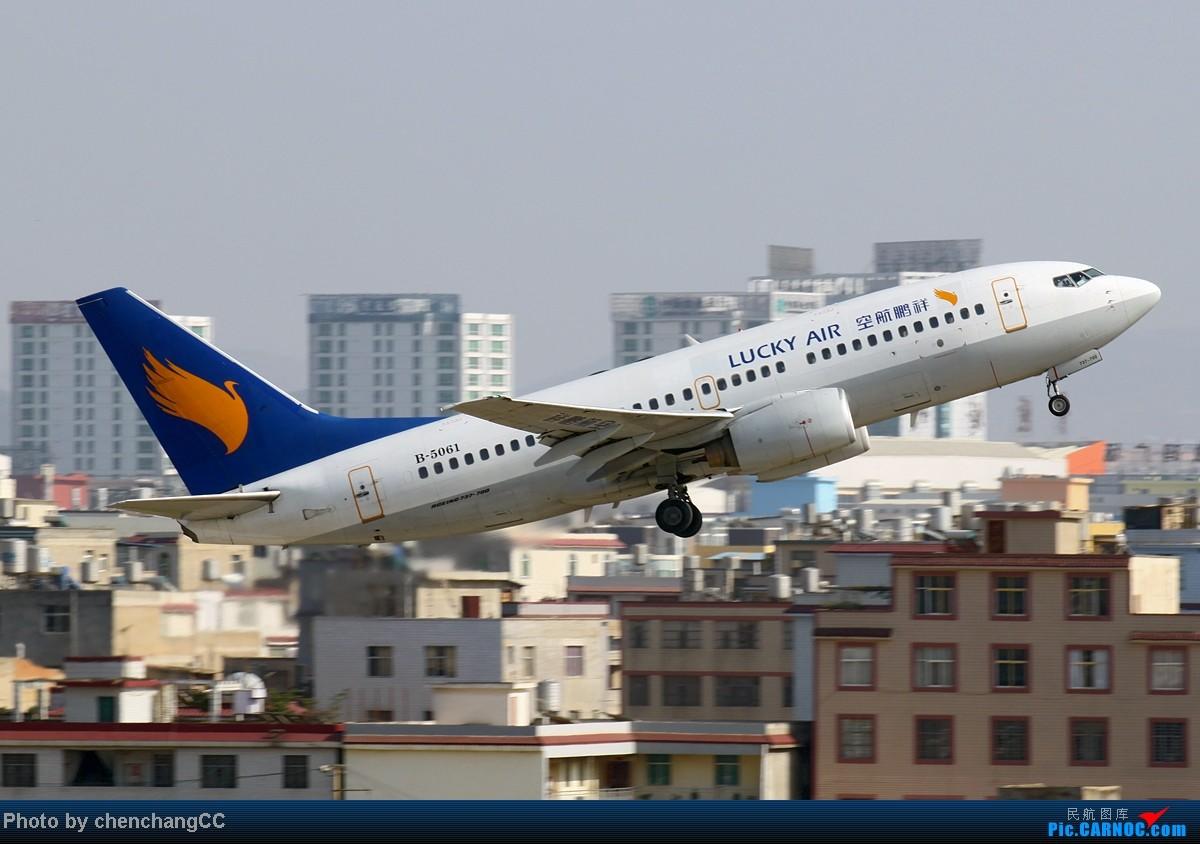 Re:[原创]【chenchangCC】发组图,那些年的彩绘! BOEING 737-700 B-5061 中国昆明巫家坝机场
