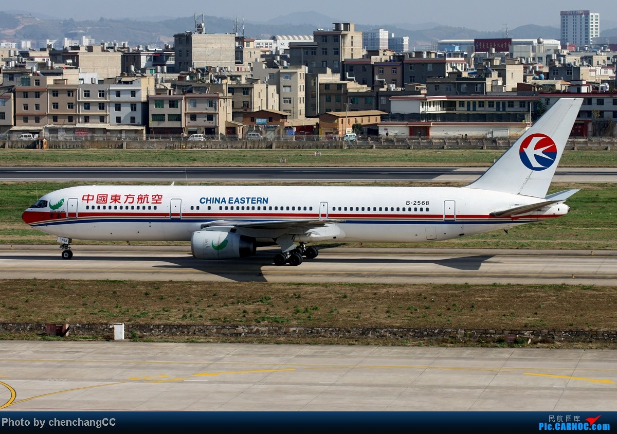 Re:[原创]【chenchangCC】发组图,那些年的彩绘! BOEING 767-300 B-2568 中国昆明巫家坝机场