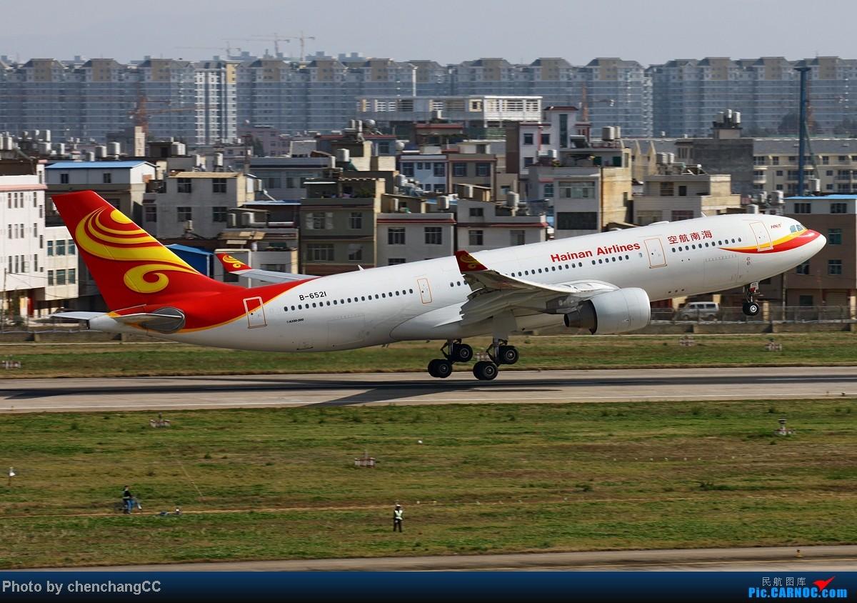Re:[原创]【chenchangCC】发组图,那些年的彩绘! AIRBUS A330-200 B-6521 中国昆明巫家坝机场