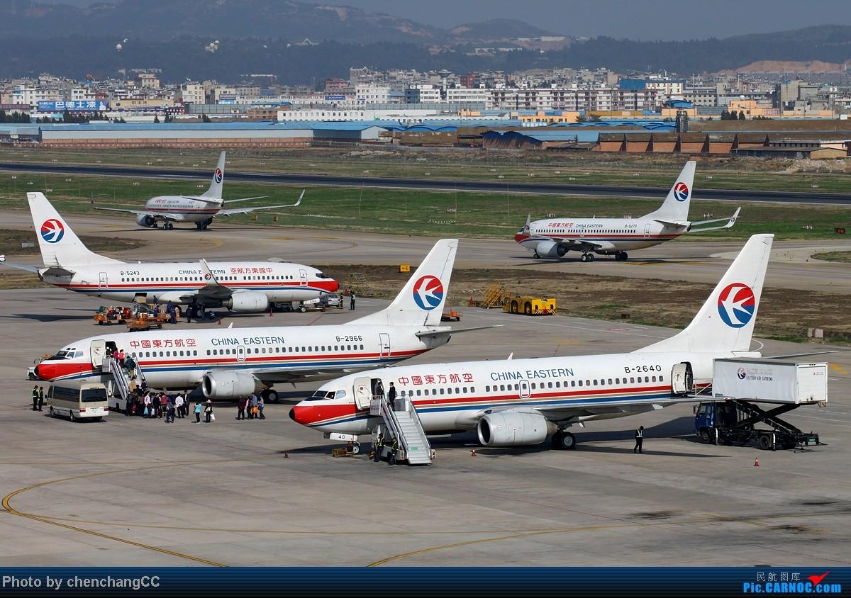 Re:[原创]【chenchangCC】发组图,那些年的彩绘! BOEING 737-700 B-2640 中国昆明巫家坝机场