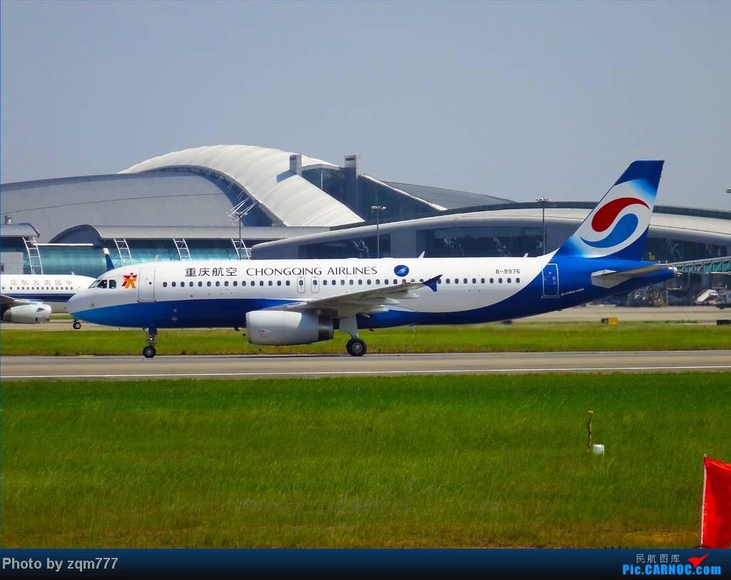 Re:[原创]【777之拍机贴】无意中发现升到380了,清理一下库存,顺便庆祝一下(未完继续~求顶贴) AIRBUS A320-200 B-9976