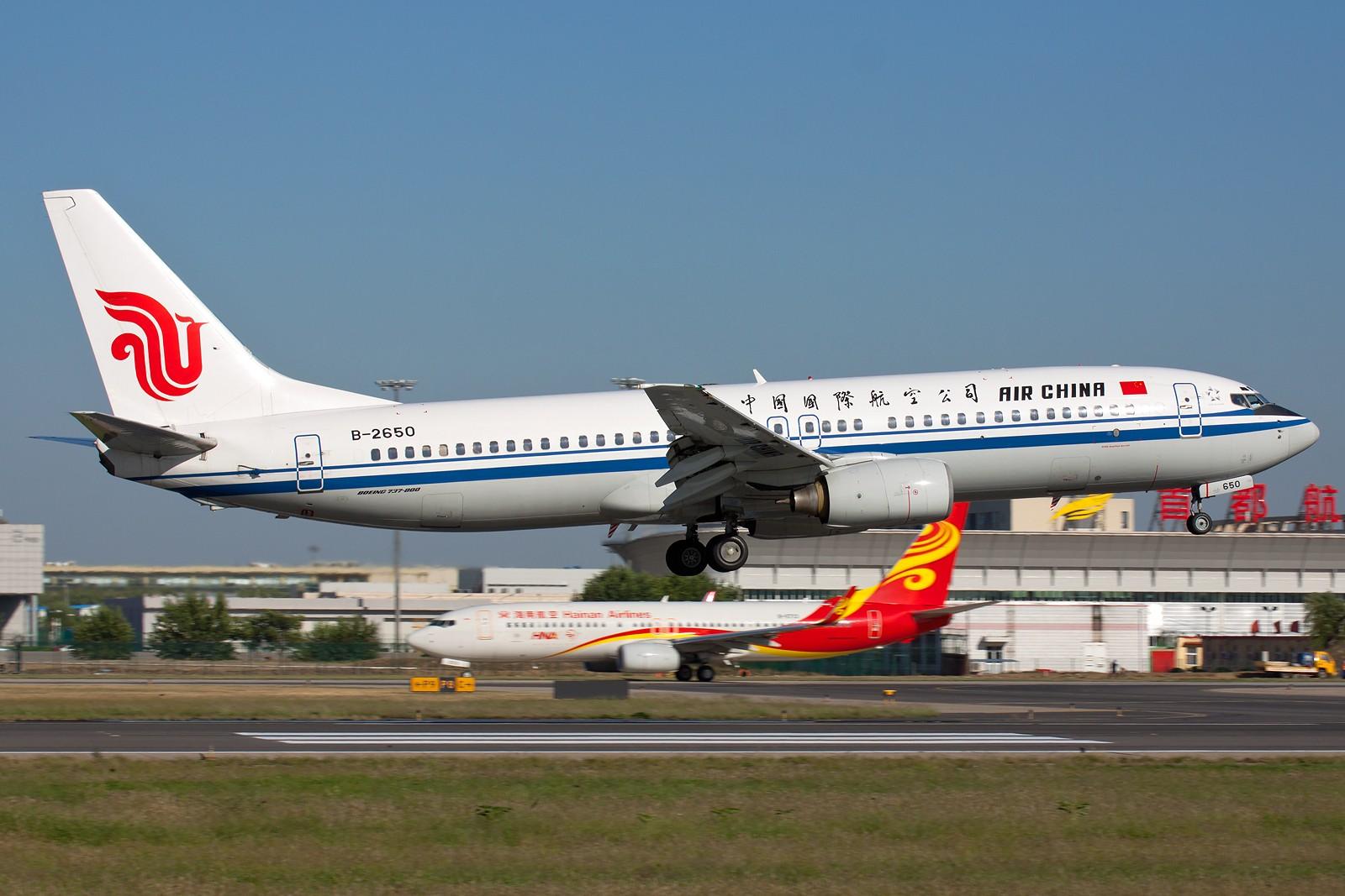 [原创]国航一组 B737&A320系列 [10pics] BOEING 737-800 B-2650 中国北京首都机场