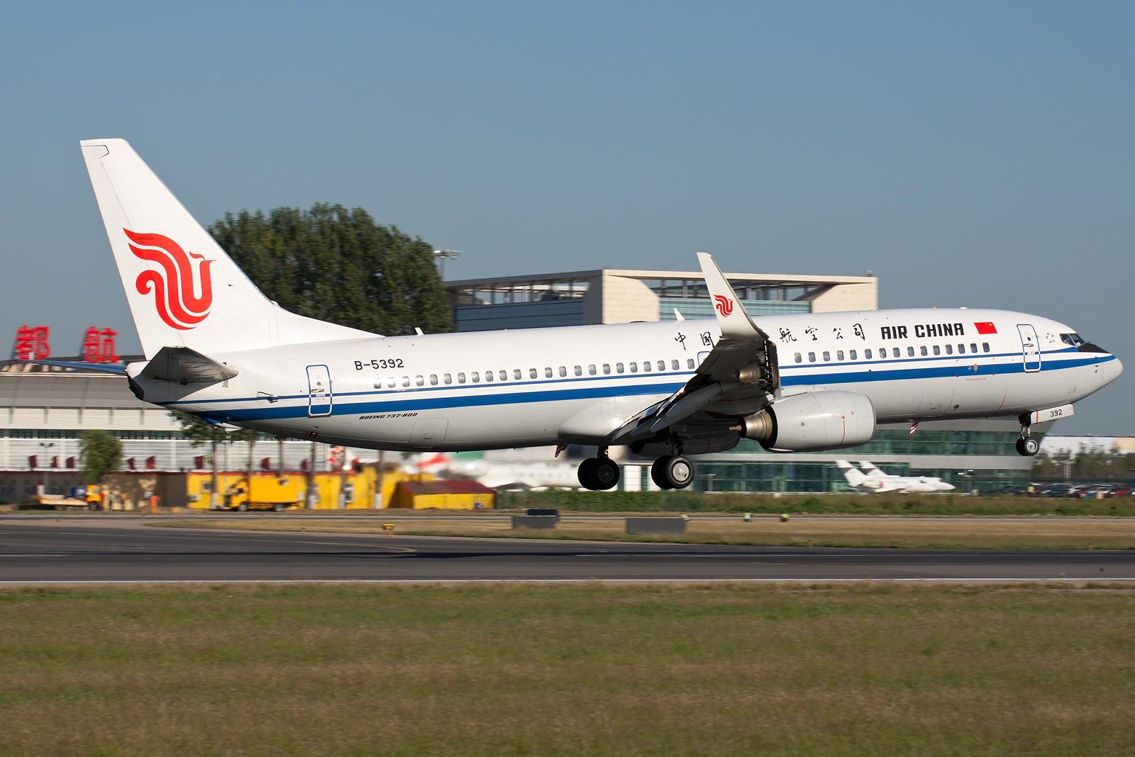 Re:[原创]国航一组 B737&A320系列 [10pics] BOEING 737-800 B-5392 中国北京首都机场