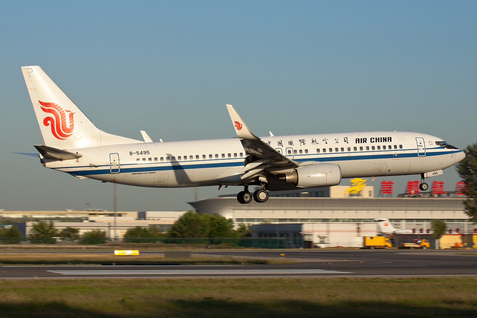 Re:[原创]国航一组 B737&A320系列 [10pics] BOEING 737-800 B-5495 中国北京首都机场