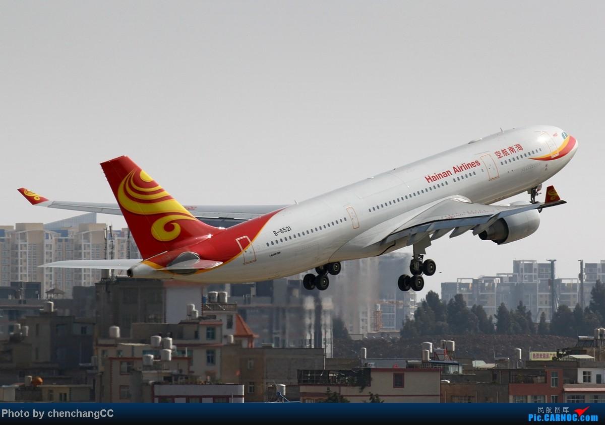 [原创]【chenchangCC】要赶紧发帖,要不然库存越来越多积压严重啊! AIRBUS A330-200 B-6521 中国昆明巫家坝机场