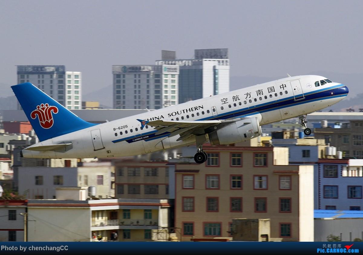 Re:[原创]【chenchangCC】要赶紧发帖,要不然库存越来越多积压严重啊! AIRBUS A319-100 B-6205 中国昆明巫家坝机场