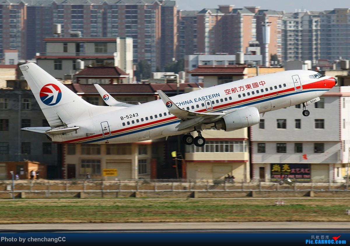 Re:[原创]【chenchangCC】要赶紧发帖,要不然库存越来越多积压严重啊! BOEING 737-700 B-5243 中国昆明巫家坝机场