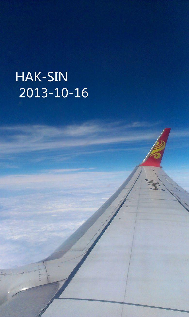 [原创]【海南飞友会】 HAK-SIN 海航带我飞。纯手机拍摄,不喜勿喷勿点!