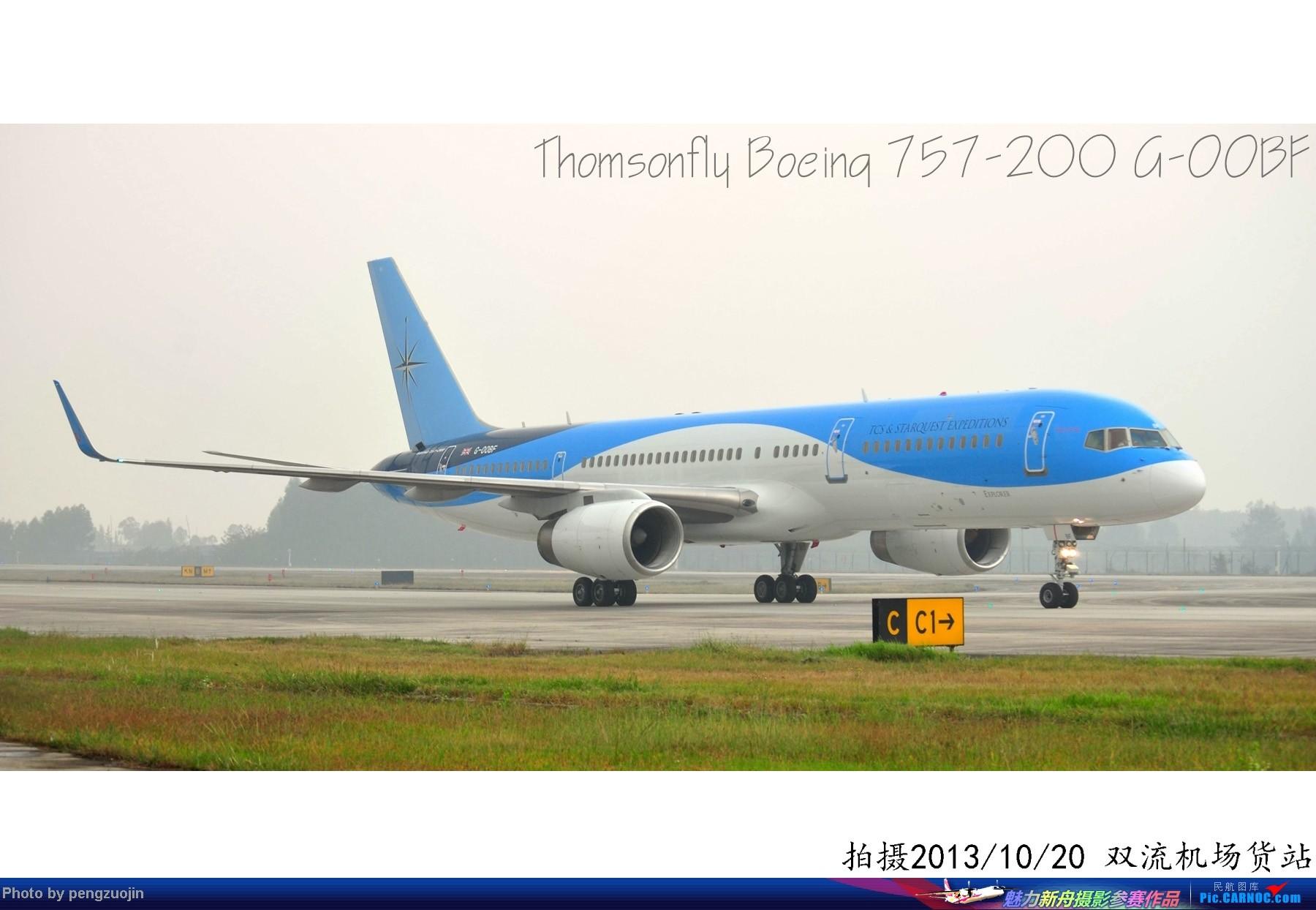 Re:[原创]【成都飞友会】悍马 Thomsonfly BOEING 757-200 G-OOBF CTU