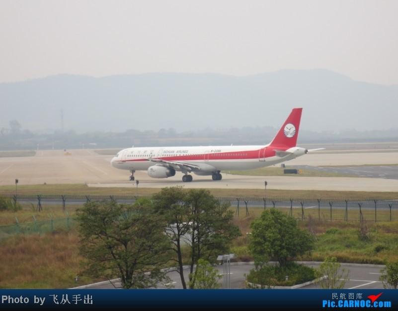 [原创]南昌昌北机场 321