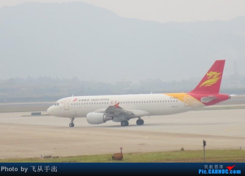 Re:[原创]南昌昌北机场 320