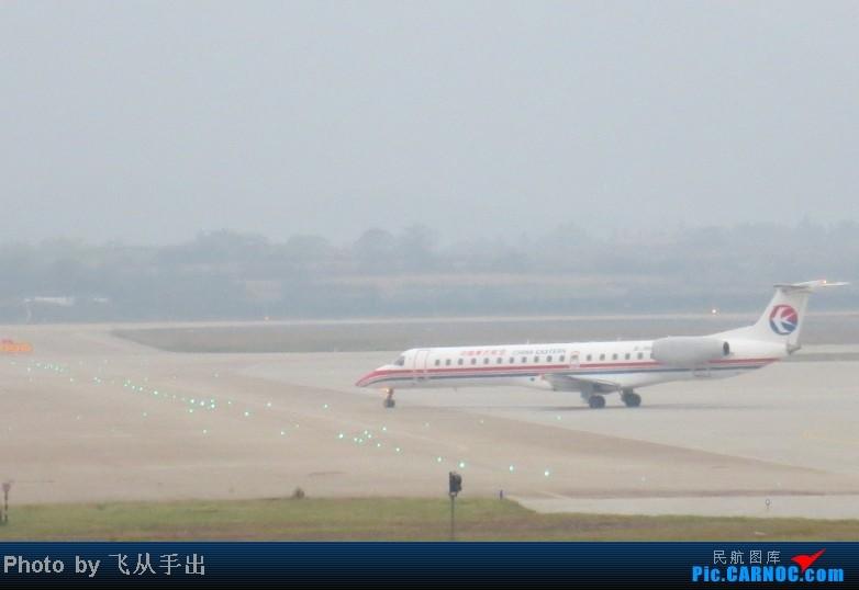 Re:[原创]南昌昌北机场 145