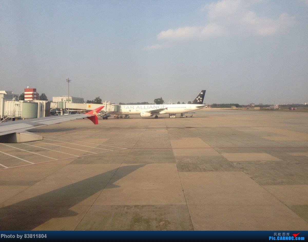 Re:[原创]13.10.12  西安-长春    中国烟台莱山机场