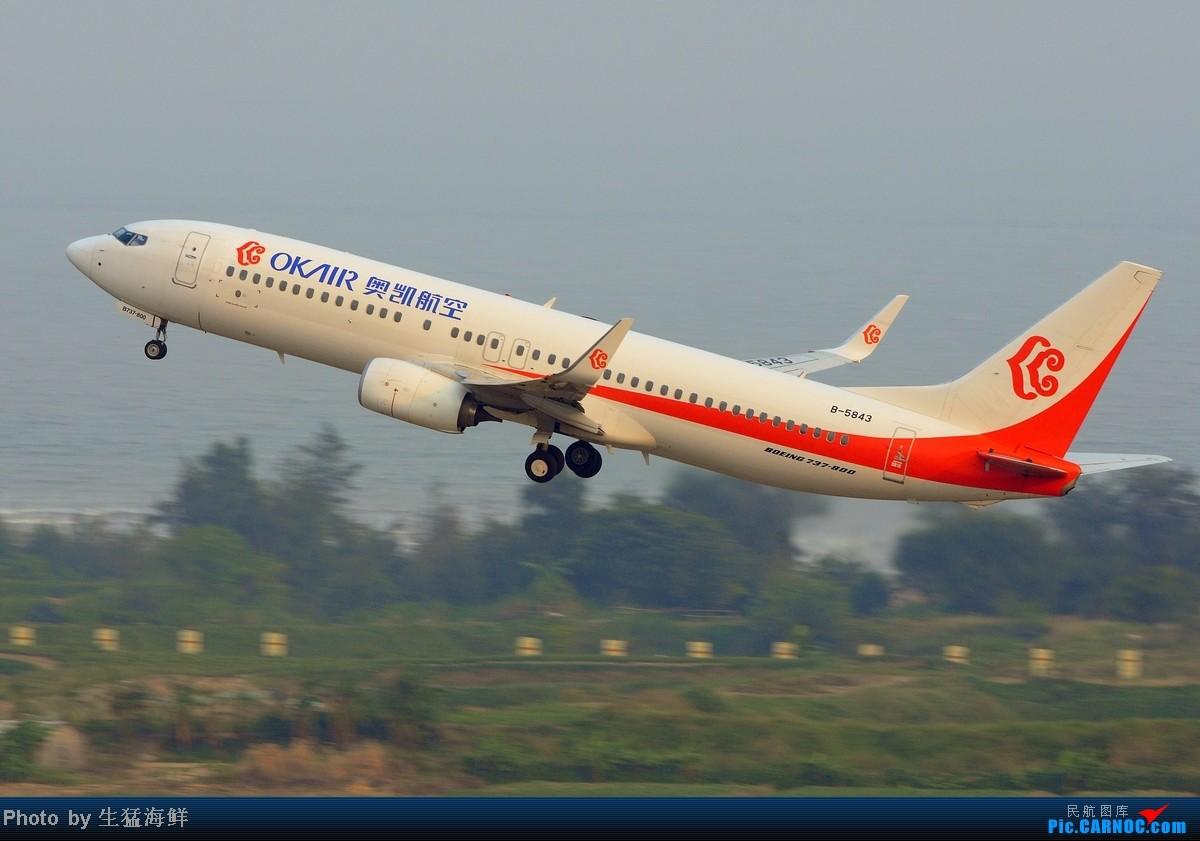 Re:【珠海飞友】南航787(B-2736)在ZUH训练 BOEING 737-800 B-5843 中国珠海金湾机场
