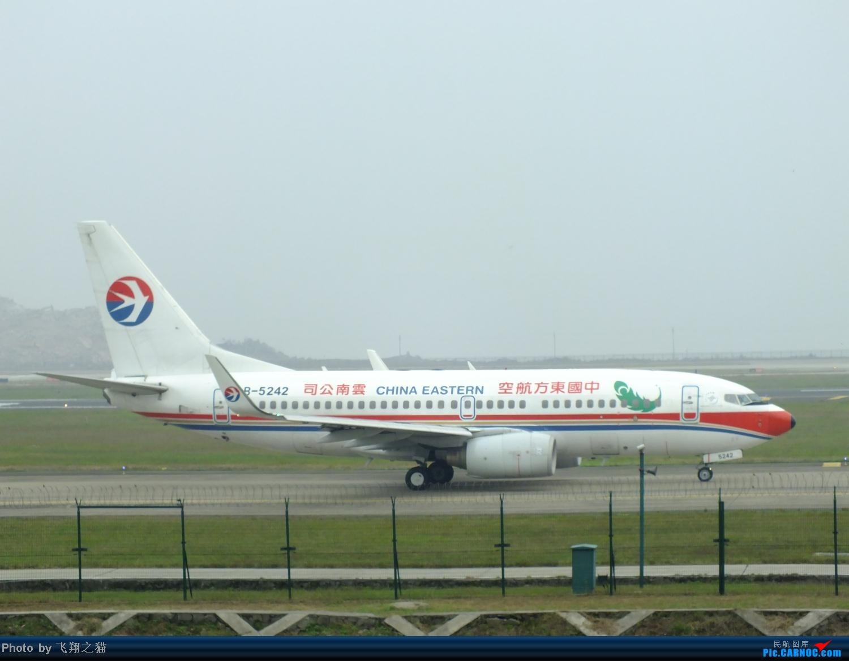 Re:[原创]CKG周末拍机(世博号,吉祥浦东号,大美青海,几架9字头新机机,重磅泰微笑首航重庆) BOEING 737-700 B-5242 重庆江北国际机场