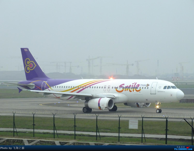 Re:[原创]CKG周末拍机(世博号,吉祥浦东号,大美青海,几架9字头新机机,重磅泰微笑首航重庆) AIRBUS A320-200 HS-TXF 重庆江北国际机场